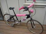 https://bmxmuseum.com//image/bikes_200.jpg