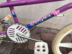 https://bmxmuseum.com//image/screen-shot-2019-02-07-at-9.26.29-pm5c5d139baa.png