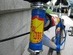 http://bmxmuseum.com/image/89_dirtbike_2.jpg