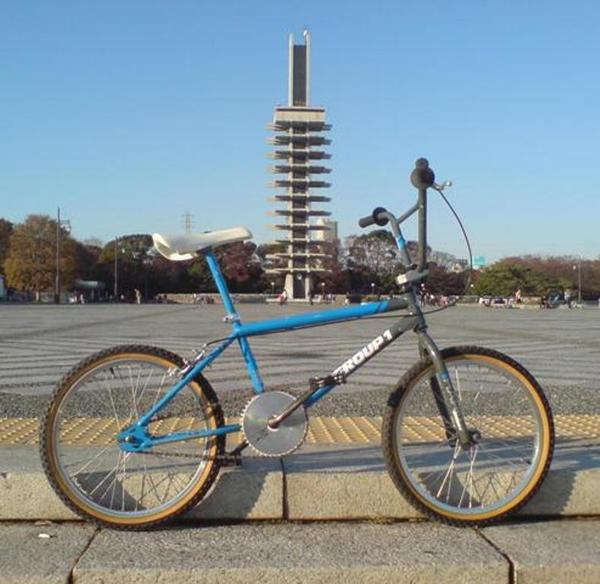 1987 Haro Group 1 RS3