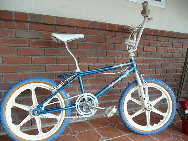 1987 Columbia Free Style 9 5