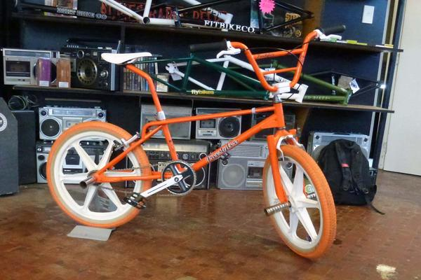 1985 Repco Hotfoot Freestyler