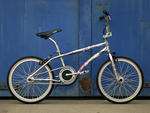 http://bmxmuseum.com/image/haro_bash_sport_right_close_main.jpg