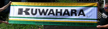 Kuwahara Authorized Banner Yellow and Green